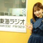 『SKE48大場美奈』が卒業!卒業理由は噂のジャニーズと結婚?今後は女優活動?